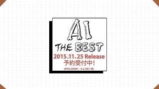 AIオールタイム・ベストアルバム 「THE BEST」 2015.11.25 release! UP...