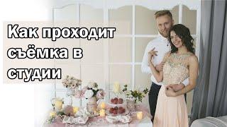 Нежная свадебная фотосессия в фотостудии