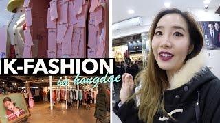 Trendy Fashion Stores in Hongdae: Chuu, Style Nanda, and Mixxmixx