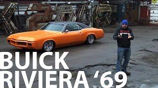 Американская классика Buick Rivera 60 х годов ЧУДОТЕХНИКИ 22 смотреть