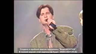 валерий Меладзе концерт Парад Парадов 1995 г