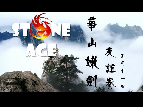 Stone Age Café - Live Stream -
