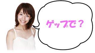ゲスト:ラブリ 元TBSアナウンサー田中みな実さんがパーソナリティーを...