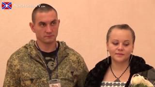 Военные свадьбы