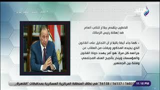 التفاصيل الكاملة لأزمة محمود الخطيب مع مرتضى منصور بعد الفيديو المسرب المنسوب لرئيس الزمالك