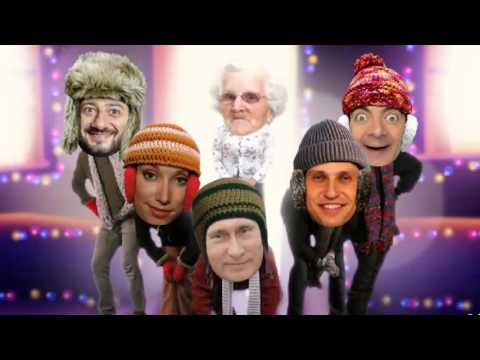 Прикольное поздравление с новым годом  'Новогодний пук' - Прикольное видео онлайн
