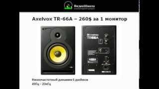 Студийные мониторы - какой выбрать?(http://mlife.com.ua/cubase/complex/ - ЗДЕСЬ ОБУЧЕНИЕ СОЗДАНИЮ МУЗЫКИ НА КОМПЬЮТЕРЕ. О студийных мониторах. Что такое активн..., 2013-08-14T11:21:31.000Z)