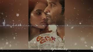 Ishq Malayalam movie mp3  | Parayuvaan | Anuraj Manohar | Shane Nigam | Jakes Bejoy | Sid Sriram