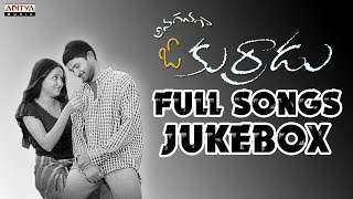 Anaganaga O Kurradu Telugu Movie Songs jukebox II Rohit, Rekha, Sangeetha
