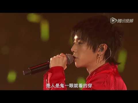 Hua Chenyu - Mars Concert 171014 (Full version)