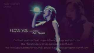 I Love You - Kim Taeyeon MP3