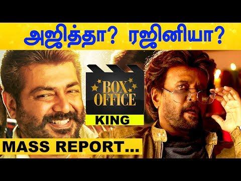 box-office-king-of-2019---ajith-or-rajini?- -super-star- -thala- -viswasam- -petta- -latest-news -hd