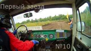 Автокросс. Красноярск 2013. СФУ. Класс Т1-2500.(УАЗ)