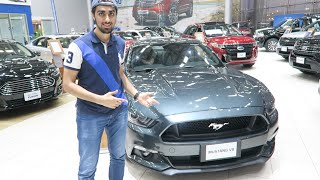 Mustang Shopping in Dubai