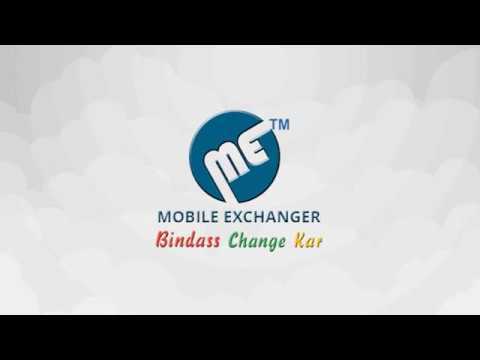 Exchange and BUY Used MOBILE Market at Mobile Exchanger