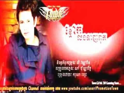 [ Town CD Vol 30 ] Knhom Srolanh Koun mae Karona Pich