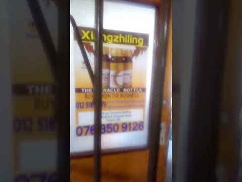 Xiangzhiling Office Pretoria