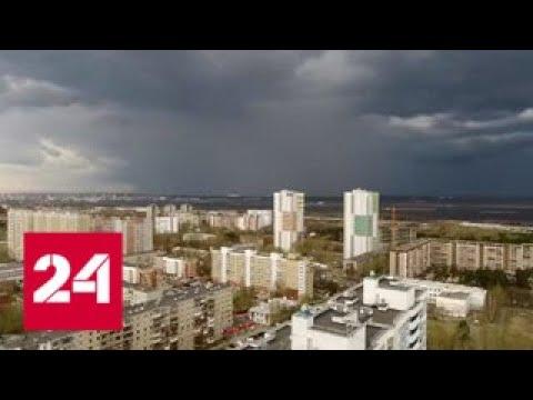 Смотреть Погода 24: от лета не осталось и следа - Россия 24 онлайн