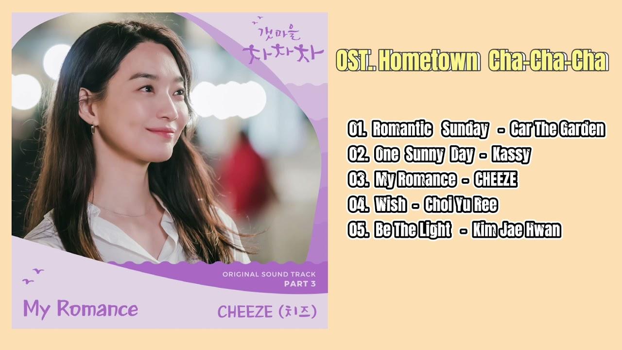 [รวมเพลงประกอบซีรีย์เกาหลี] - Hometown Cha-Cha-Cha OST.