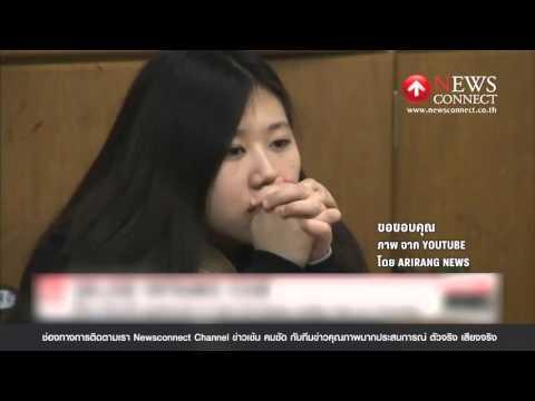 เกาหลีใต้เข้ม!สั่งงดเที่ยวบิน ป้องกันรบกวนสอบเข้ามหาลัย : NewsConnect Channel