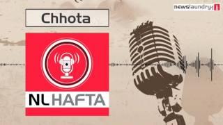 Chhota Hafta Episode-126