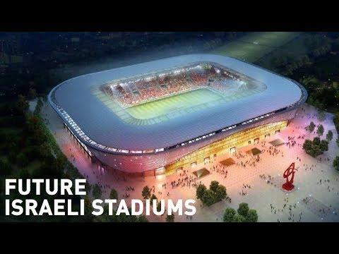 Future Israeli Stadiums / איצטדיונים עתידיים בישראל