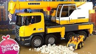 Машинки. Большой автокран от Bruder (3570). SCANIA - Liebherr. Игрушка для детей. Обзор. Bruder toys(, 2014-06-24T09:10:16.000Z)