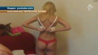 Дацик гоняет проституток. Подробности