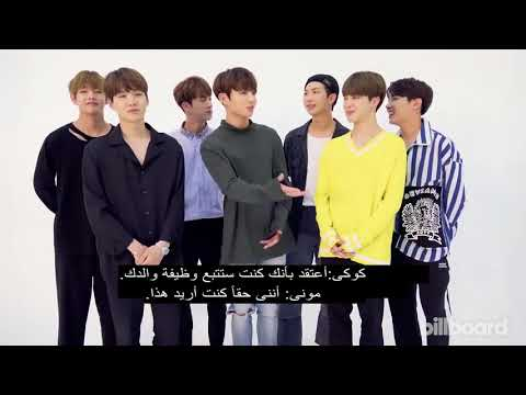 ( Arabic sub ) BTS Answers Questions from Their A R M Y  During Billboard's Fan Army Face Off!