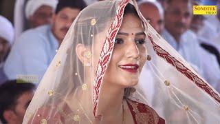 Sapna chaudhary Dance I Bandook Chalgi I Sapna song 2021I Narendar Bhagana I Sonotek