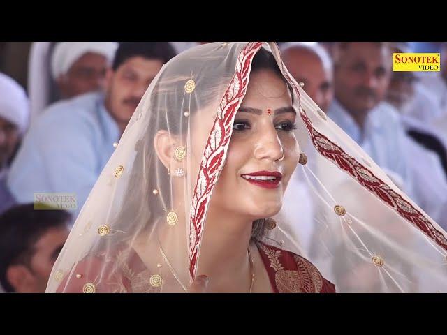 Sapna chaudhary New Dance Song I Bandook Chalgi  I New song 2019 I Narendar Bhagana I Sonotek