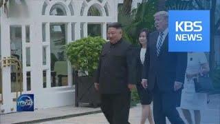 PROJECTIONS OF N.KOREA-U.S. RELATIONS / KBS뉴스(News)