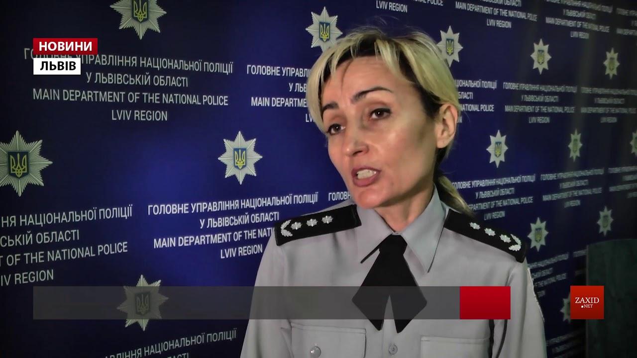 Львівська поліція затримала підозрюваного у резонансному вбивстві на вулиці  Володимира Великого f110df0f17729