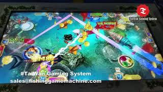 Purple Drgaon Legend Fishing Game Machine by TaiWan Gaming System(sales@fishinggamemachine.com)