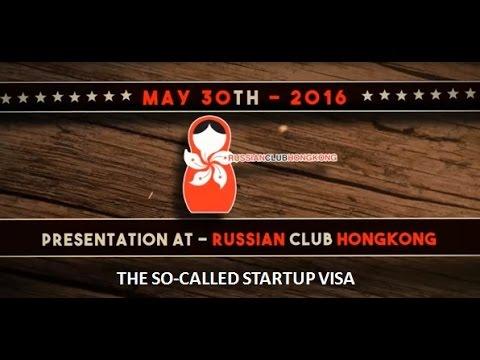 (5)  Hong Kong Visas For 2 Week Visitor Nationals - The So Called Startup Visa