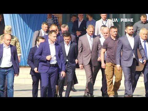Телеканал UA: Рівне: Репортаж Суспільного про візит президента на Рівненщину