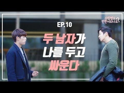 aoa hyejeong dating