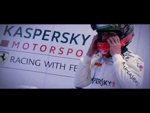 2017 Kaspersky Motorsport Team