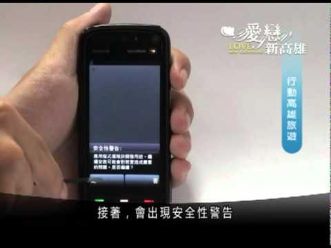 symbian download