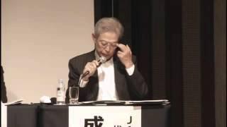 第27回JA全国大会 全体会【6】JA全農 成清代表理事理事長講演