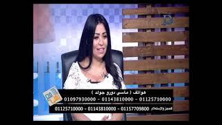 إتغير مع يمنى| حوار خاص حول العناية بالبشرة والشعر حلقة 22_ 6_2019
