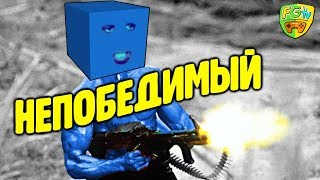 ВОЙНА КВАДРАТНО ГОЛОВЫХ миссия: НЕПОБЕДИМЫЙ!  Веселая мультик игра развлечение для детей #FGTV