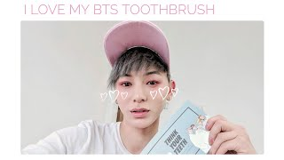 K-beauty Haul (sensitive primers + cosrx) BTS toothbrush unboxing before traveling to Sydney