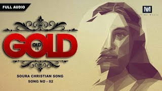 Old Soura Christian Song || Badina Yirtaina Jisu || Old Is Gold || Song No 2 || MAHIMAMUSIC