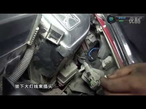 peugeot 307 headlight bulb replacement - youtube