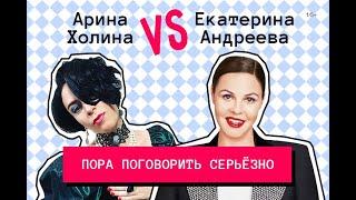 "Екатерина Андреева в Cosmo-шоу ""Такие девочки"" #5"