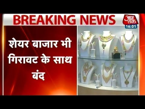 Gold hits 11-month low of Rs 27,500