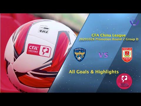Taizhou Yuanda Changchun Yatai Goals And Highlights