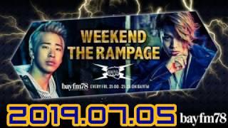 2019.07.05 THE RAMPAGE ラジオ/WEEKEND THE RAMPAGE/陣、RIKU