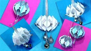 Easy paper Christmas ornaments! DIY Paper decorations for Christmas